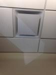 ceiling tile fail2